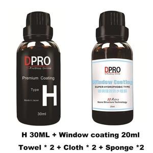 Image 4 - Dpro 9H Nano Ceramic Car Coating 30ml+ window coating 20ml  Liquid Glass Car Paint Care Auto Detailing  JP Origin