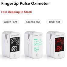 Medidor de saturação do oxímetro do pulso do diodo emissor de luz do oxímetro do pulso da ponta do dedo