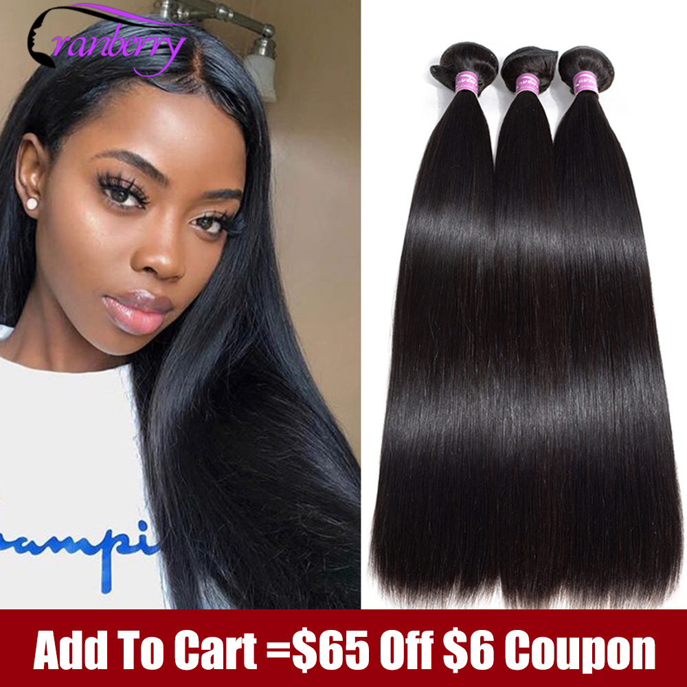 CRANBERRY Hair Malaysian Straight Hair 3 Bundles Lot 100% Human Hair Bundles Extensions Remy Hair Weave Bundles Free Shipping