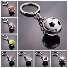 Модный стеклянный шар брелок футбол, баскетбол, бейсбол, волейбол, теннис, регби, Софтбол, изображение, стеклянный кулон, металлический брелок