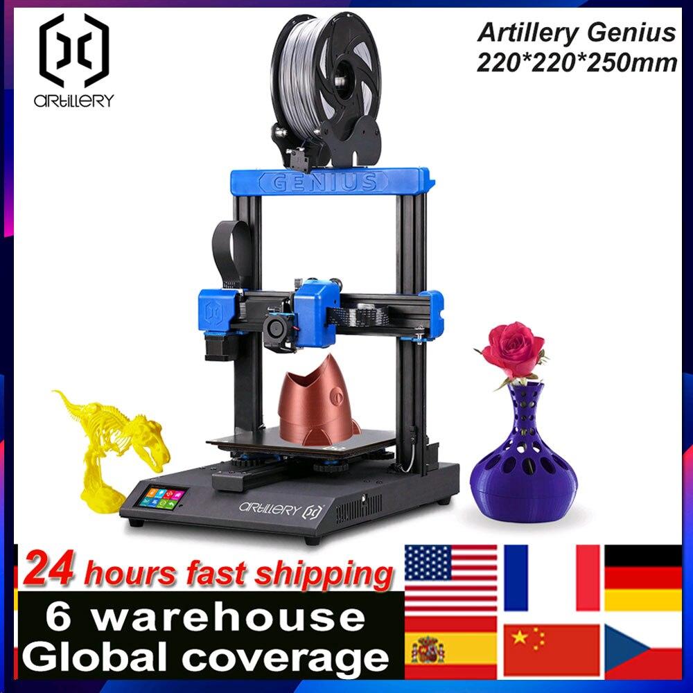 Набор для 3D-принтера Artillery Genius, 220*220*250 мм, бесшумная работа, поддержка обнаружения заряда, отключение питания, возобновление печати