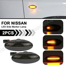 2Pcs For Nissan X TRAIL T31 NP300 NAVARA QASHQAI NV200 CUBE LEAF MICRA KOLEOS Dynamic LED Side Marker Turn Signal Indicator Lamp