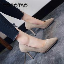 Sexy Pointed Documentary Suede Shoes Female Fashion Joker Shallow Thin Mouth High-heeled Shoes28