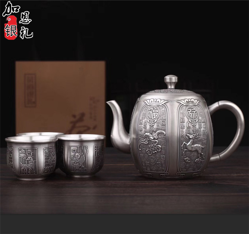 Tea set, stainless steel teapot, silver teapot, hot water teapot, kung fu tea set. 4