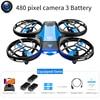 480P camera 3battery