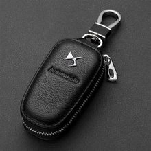 Питер кожа, логотипы марок машин, железный брелок для ключей крышка дистанционный ключ чехол для маркировка