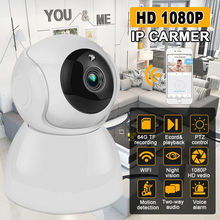 HD 1080P Home Security IP Camera Wireless Smart WiFi Camera ONVIF P2P I R Cut Security IP Camera Baby Monitor  Night Vision hd wireless robot ip camera 960p security camera 1 3mp cmos baby monitor pan tilt remote home security p2p ir night vision