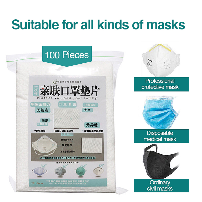 100pcs Disposable Filter Pad For Kids Adult Face Mouth Mask Respirator Protective Masks