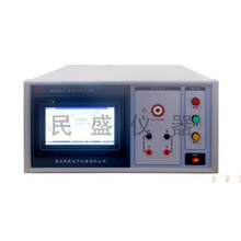 Nanjing Minsheng MS6000 Three-in-One Safety Comprehensive Tester One Year Warranty Currently Available цена 2017