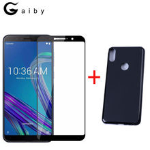 Silione Case and Tempered Glass for ASUS Zenfone Max Pro M1 ZB602KL ZB555KL ZE620KL Max Pro M2 ZB633KL ZB631KL Screen Protector(China)