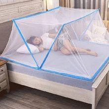 Moustiquaire pliante, tente, lit Portable pour adultes, housse de moustique pour un rangement unique dans le dortoir des étudiants