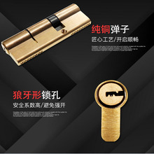 anti theft tamper waterproof anti rust so safety security padlock locks 50mm key atom copper blade idling cylinder Anti-theft lock Pure Copper Anti - Theft Door Lock Core 65 70 80 90 mm Brass Cylinder With AB Key