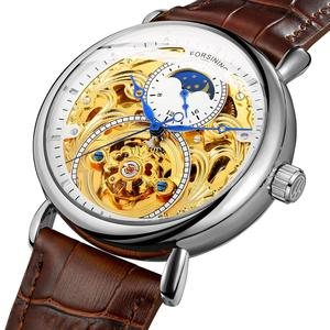Image 2 - 2020 ใหม่นาฬิกาแฟชั่นหรูหรากลวงยุโรปและอเมริกาผู้ชายแกะสลักกลวงอัตโนมัตินาฬิกาผู้ชายนาฬิกา