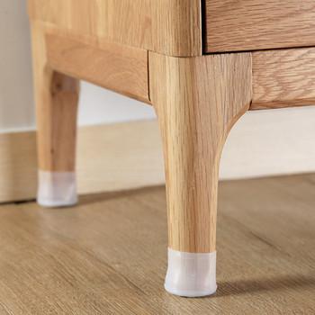 4 sztuk krzesło domowe nogi czapki gumowe nóżki podkładki ochronne meble-stół obejmuje skarpetki zatyczki do otworów osłona przeciwpyłowa meble poziomowanie stóp tanie i dobre opinie Z tworzywa sztucznego ROUND chair leg protector