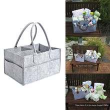 Портативная складная сумка для хранения подгузников многофункциональная