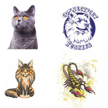 ZOTOONE Animal stickers for iron transfer clothes DIY accessory t-shirt dresses washable heat