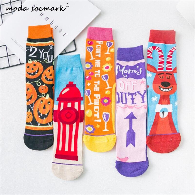 Moda Socmark Happy Socks Men Women Cartoon Funny Socks Fashion Couple Sock AB Asymmetric Stockings Halloween Pumpkin Long Socks