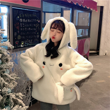 Cute Ears Kawaii Hoodie Plus Velvet Padded Scratching Hoodies Women Clothes Autumn Winter Loose Student Jacket Lamb Hair