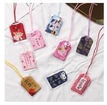 Japan Tranditional Amulet Talisman Churinga Periapt Key Chain Maneki Neko Lucky Cat Fat Plutus Keychains Women Car Bag Pendent Gifts