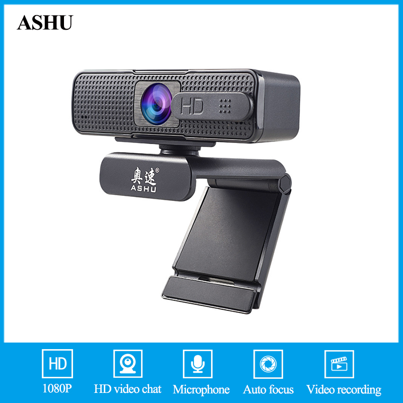 ASHU H701 HD Webcam 1080P Auto Focus USB Plug Play ,with web camera cover and Microphone web camera for computer meeting teach