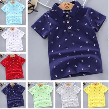 חולצות כותנה לילדים עם צווארון  1