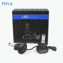 FSYLX 8000lm S1 CSP LED مصباح أضاءه أمامي السيارات H1 H3 H7 H11 9006 9005 LED المصباح LED مصباح أمامي للسيارة يوم القيادة الضباب الخفيف