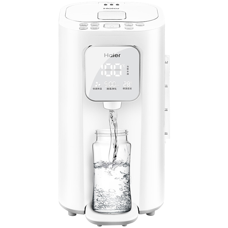 Haier Baby Automatic Milk Frother Chlorine Removal 24 Hours Intelligent Thermostat Milk Machine Electric Baby Insulation Kettle