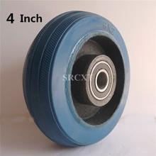 1 шт. 4 дюйма тяжелое синие джинсы с эластичной резинкой на колесиках с одним колесом износостойкий плоский драйвер тележка