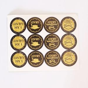 Image 4 - 120pcs EID Mubarak Ramadan Paper Box Stickers DIY Candy Box Sticker Muslim Islam Eid Party Supplies