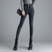 Модные тренды 2020 облегающие джинсы женские эластичные узкие
