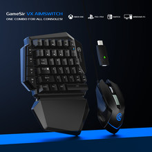 GameSir VX AimSwitch klawiatura mysz Adapter dla Xbox One/ Xbox One S/ Xbox One X/ PS4/ PS4 Slim/ PS4 Pro/ Nintendo Switch/ PS3(China)