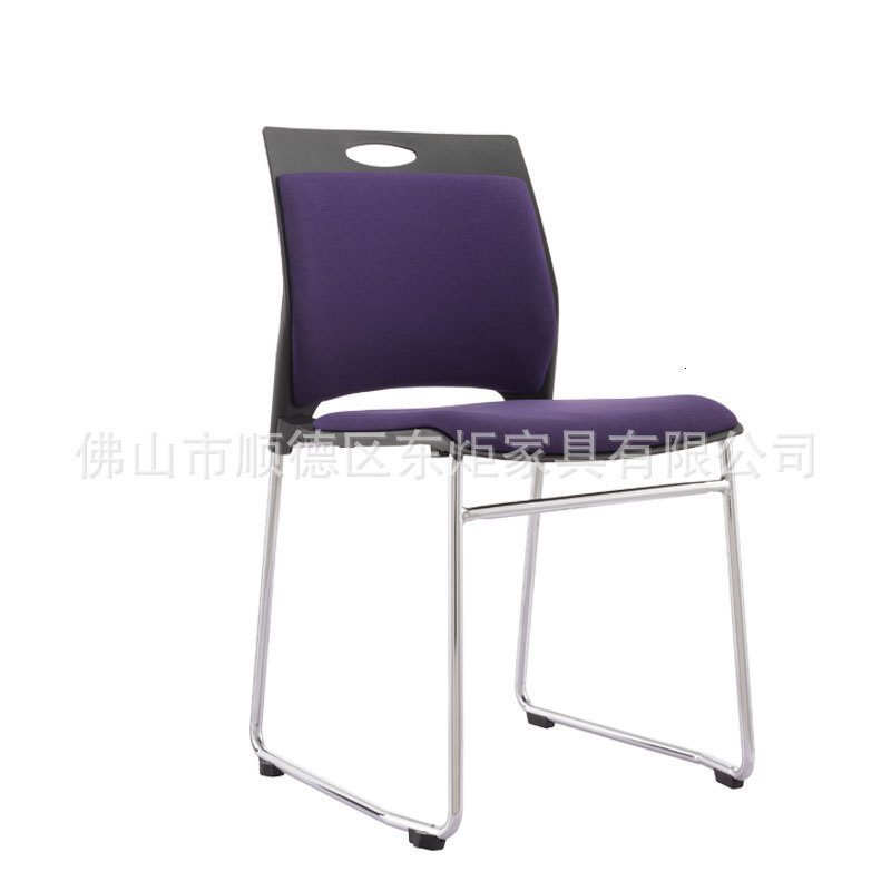 Office Chair Training Chair Plastic Computer Chair Council Guest Chair Writing Chair Reception Business Leisure