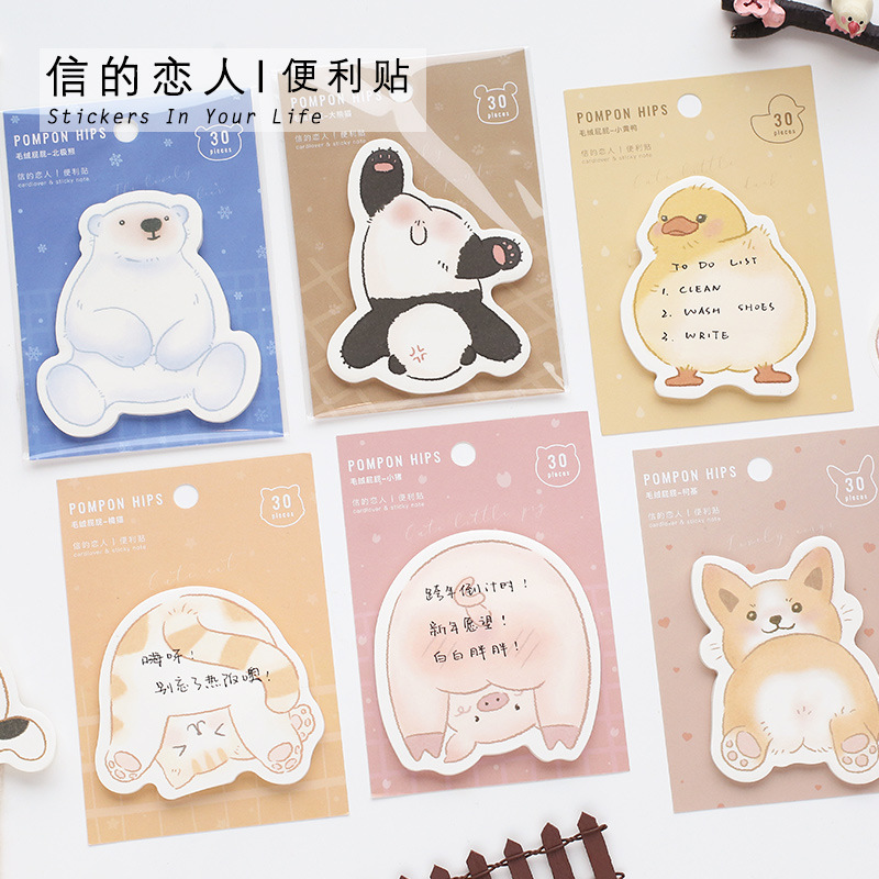 1set/lot Memo Pads Sticky Notes Plush Ass Paper Diary Scrapbooking Stickers Office School Stationery Notepad