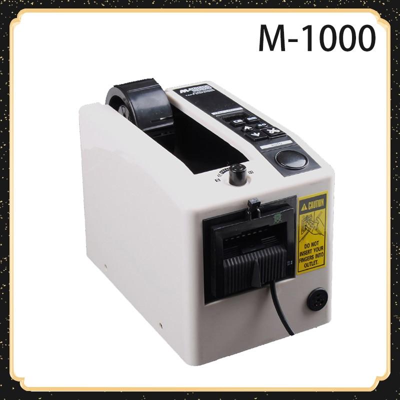 M 1000 автоматическая упаковочная лента диспенсер dhesive режущая машина 7 50 мм ширина Офисное оборудование 220В/110В|Наборы электроинструментов| | АлиЭкспресс