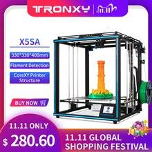 2020新加入アップグレードtronxy 3DプリンタX5SA 400/X5SA大きなプリントサイズ3.5インチtftタッチスクリーンpla absフィラメント