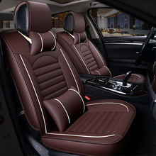 цена на HeXinYan Leather Universal Car Seat Covers for Geely Emgrand EC7 GX X7 FE1 car styling automobiles Interior auto Cushion