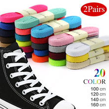 2Pairs Thick flat Shoelaces Wide Shoes lace strings Unisex Shoelace for Boot and Shoes 100cm/120cm/140cm/160cm