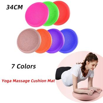 Δίσκος ισορροπίας 34cm γυμναστικής και (μασάζ) balance mat massage.