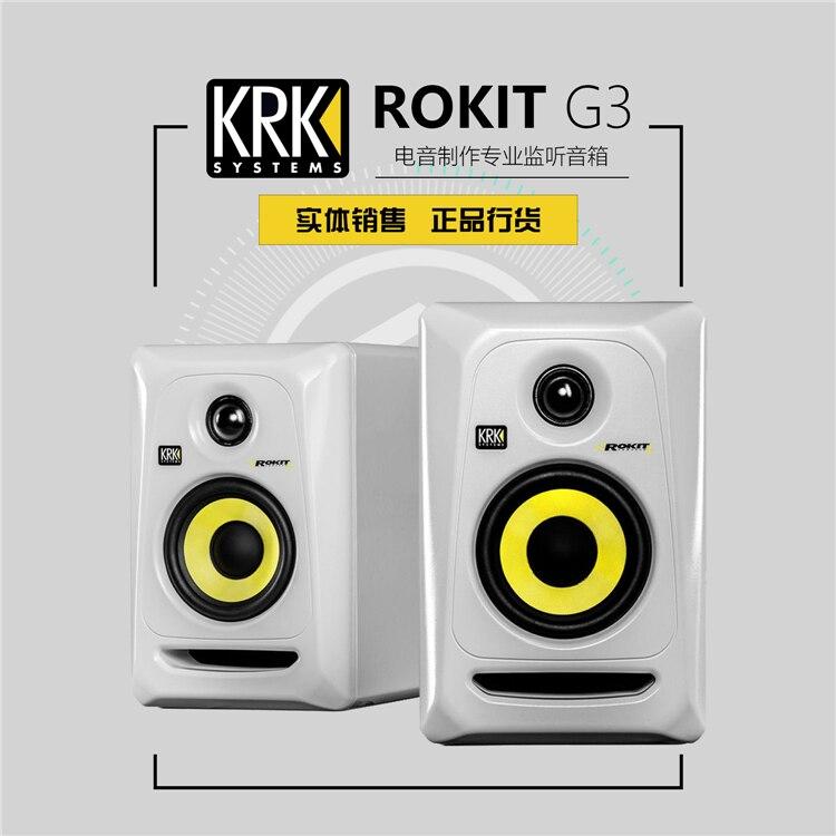 RP6 RP5 RP4 G3 DJ Djing Listening Loudspeaker Box Sound