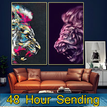 Холст ревущий плакат со львом картина для стены абстрактная