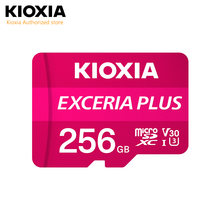 (Ранее toshiba)kioxia 256 Гб microsd exceria plus флэш карта