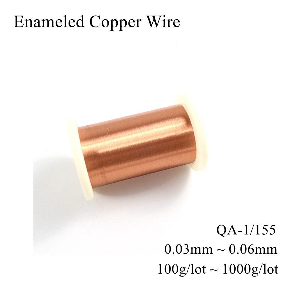 0,03 мм 0,04 мм 0,045 мм 0,05 мм 0,06 мм QA-1/155 эмалированная медная проволока машина эмалированная обмотка зачистки магнит, катушка магнитных проводов