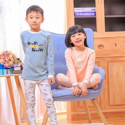 Оранжевое детское нижнее белье Qi; костюм для мальчиков и девочек; Весенняя детская одежда; Детская домашняя одежда; термобелье