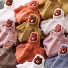Moda kawaii bordado urso dos desenhos animados meias femininas feliz tornozelo engraçado meias femininas algodão verão doce cor