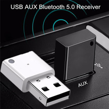 Bluetooth-Receiver Audio-Adapter Car-Radio Mini Wireless Multimedia KEBIDU for Subwoofer-Amplifier