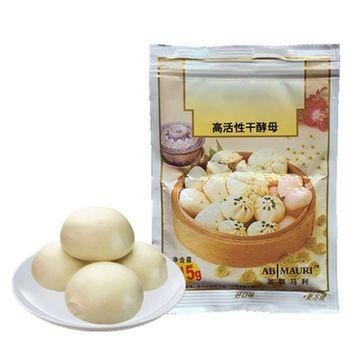 30g Bread Yeast Active Dry Yeast High Glucose Tolerance Kitchen Baking Supplies