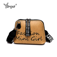 купить YBYT vintage casual women messenger bag Wide Shoulder Strap female shell bag PU leather hotsale ladies shoulder bags small bag по цене 585.53 рублей