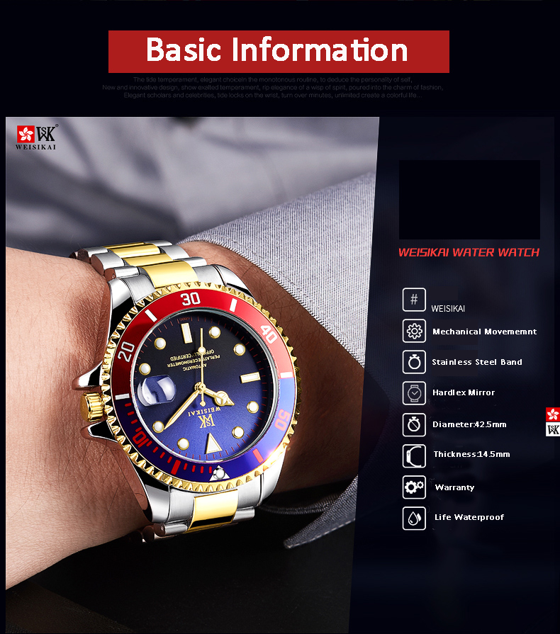 H8adf6e858a00421994304387112b5163z WEISIKAI Diver Watch Automatic Mechanical Watches Sports Top Brand Luxury Men's Diving Watches Male Wristwatch Relogio Masculino