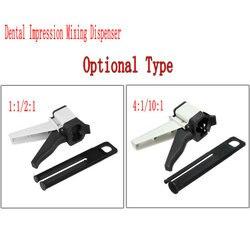 Dental Impression Mixing Dispensing Gun Universal Dispenser Gun 1:1 /1:2 Silicon Rubber Dispenser Gun 4:1/10:1 50ml Dentist Tool