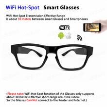 Gafas inteligentes de moda Unisex, WiFi, diseño de punto de acceso táctil, vídeo para conductores de deportes al aire libre, con aplicación iOS y Android